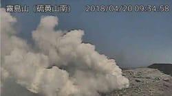 霧島連山の硫黄山、噴火が停止。警戒レベル3は継続