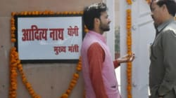 In The Last 10 Days, Uttar Pradesh Chief Minister's Name Has Changed