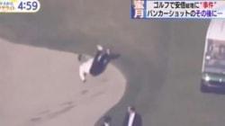 Shinzo Abe, il golf non fa per te: comica caduta nel bunker ma Trump non se ne