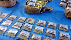 AKB48のCD585枚、不法投棄か 「処分に困って山に捨てた」