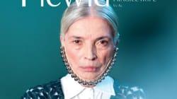 Nasce Flewid, il magazine che racconta la bellezza