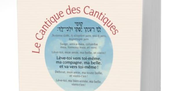 Revenir à l'Amour : Le Cantique des cantiques à l'honneur !