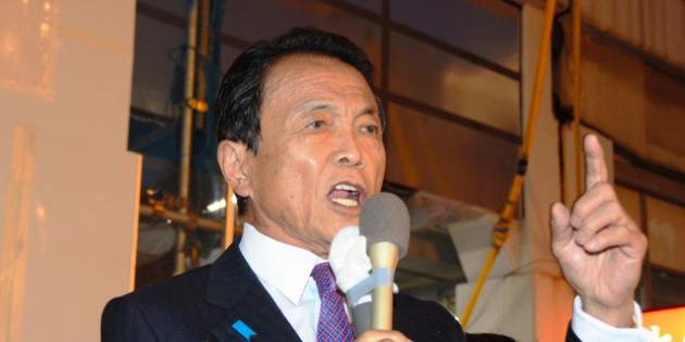 街頭演説する麻生太郎副総理=20日午後、東京都目黒区