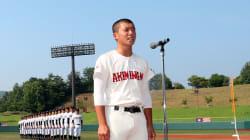 西日本豪雨で行方不明の友を捜した球児が選手宣誓。「被災された方々に勇気と力を」