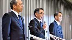 日本車の信頼揺らぐ。検査不正、スズキ、マツダ、ヤマハ発動機でも見つかる。