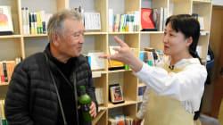 柳美里さんが南相馬で書店開業 店名は、小説から