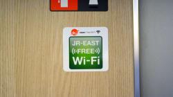 ほとんどの新幹線で無料のWi-Fiが実現へ。2020年の東京オリンピックまでに