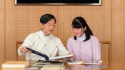 愛子さま、17歳に 修学旅行や海外研修をご経験される