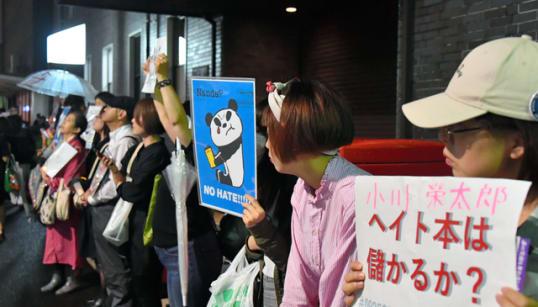 「新潮45」休刊、新潮社前で抗議した人たちの反応