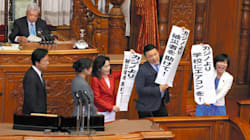 山本太郎議員らが議長の制止を振り切り、議場で「カジノより被災者」の垂れ幕を掲げる
