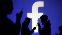 フェイスブック、また個人情報流出か 最大で680万人の写真流出の恐れ