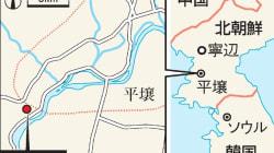 北朝鮮が秘密ウラン濃縮施設を保有か。ポンペオ国務長官が訪朝時に問いただしたところ...