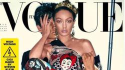 Gigi Hadid's Vogue Italia Cover Deemed 'Borderline