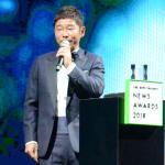 ゾゾ前澤氏「今日は謝りに来ました」。「2018年の顔」受賞で