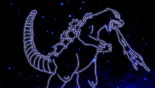 ゴジラ座が爆誕。日本の怪獣史上初、NASAが「星座」に認定