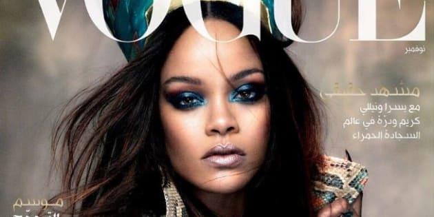 Rihanna en une du Vogue Arabia à paraître le 1er novembre 2017.