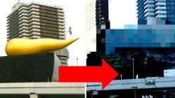 浅草のシンボル「金のうんこが消えた」Twitter上で騒動に。果たして真相は…?