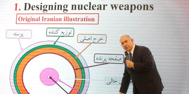 El primer ministro de Israel, Benjamín Netanyahu, durante su conferencia de prensa de hoy en Tel Aviv.