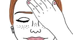 Comment pratiquer simplement le yoga des yeux pour se reposer des