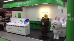 LINEモバイルは「アジャイル」な戦い方で大手キャリア系企業との競争に挑む