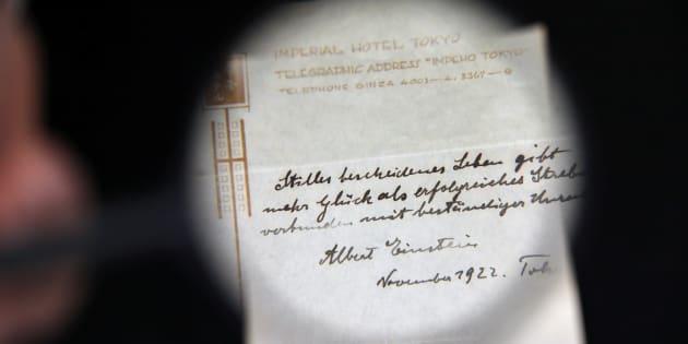 Une note manuscrite du physicien Albert Einstein (1922)