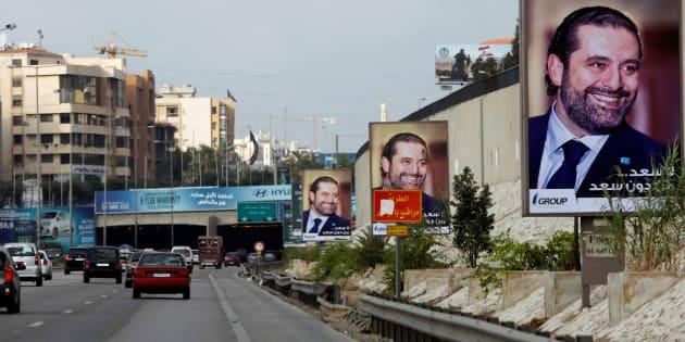 Hariri sospende le dimissioni su richiesta del presidente Aoun