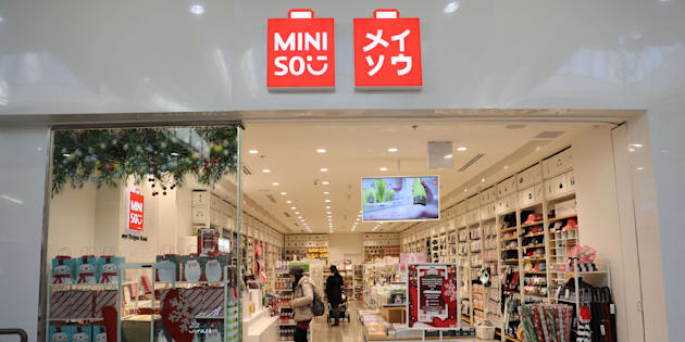 A Miniso location in Pickering Town Centre, Pickering, Ont., near Toronto, Nov. 28, 2017.