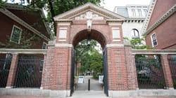 ハーバード大学は「入試でアジア系を差別している」アメリカ司法省が見解
