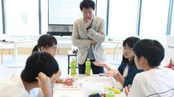 持続可能な社会をつくるため、高校生が課題解決を話し合った