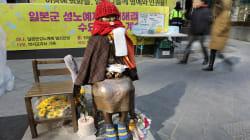 韓国政府「慰安婦財団の解散進める」 日本は反対伝える