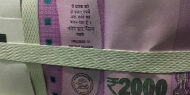 Mahatma Gandhi missing from new Rs 2000 notes in MP.