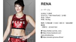 RENA選手、RIZINの試合中止。前日の計量直前に倒れる。シュートボクシングの世界女子フライ級王者