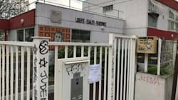 Le procès du suspect des tags antisémites de Montreuil renvoyé en avril