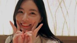 休養中の松井珠理奈、笑顔で写真うつる 「安心した」近影にファンから安堵の声