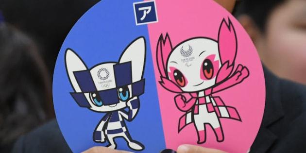 Estas Son Las Mascotas De Los Juegos Olimpicos De Tokio 2020 El