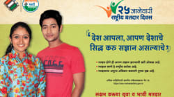 'Sairat' Stars To Urge Young Maharashtrians To Vote As Part Of State Election Commission's