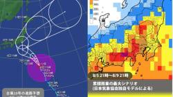 台風13号、関東直撃 めったにない大雨か
