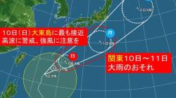 【台風5号】関東への影響は?