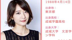 TBS吉田明世アナ、復帰し謝罪 前日の『サンジャポ』生放送中に体調不良