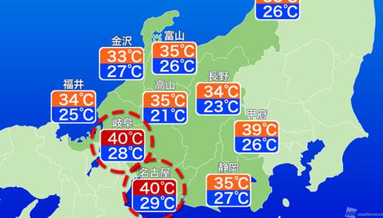 名古屋や岐阜、多治見で40℃の予想 7月23日昼は命にかかわる危険な暑さに