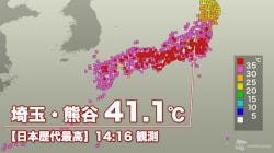 国内最高気温、5年ぶりに記録更新 埼玉・熊谷で