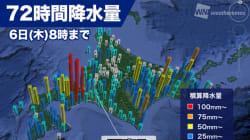 震度6強の北海道、9月6日~7日は雨の可能性