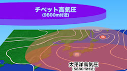 猛暑が続く週末の天気、沖縄は台風10号接近