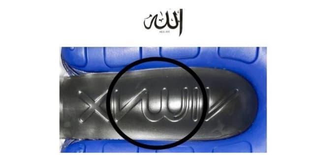 """""""Allah"""" sous la semelle des Air Max de Nike? C'est ce que reproche une Britannique à la marque à la virgule."""