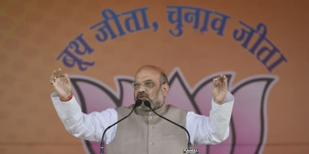 BJP National President Amit Shah speaks during the Panch Parmeshwaar Booth Sammelan for the MCD election at Ramlila Ground on March 25, 2017 in New Delhi, India.
