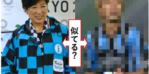 fc東京 ユニフォーム