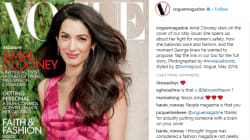 Amal Clooney Is 'A Force To Be Reckoned With' In Her 1st Vogue