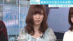 春名風花さんが絵本『いじめているきみへ』に込めた思いとは。