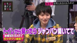 """歌舞伎町""""折半BAR""""ぼったくりの実態 番組出演俳優も被害「15万円ぐらいボラれた」"""
