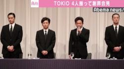 TOKIO4人の謝罪会見に街の声「ここ数日泣いている姿しか見てない」「グループとしては頑張ってほしい」